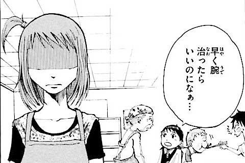 2.Yesterday's Children(2)