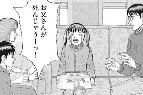 140.大将決戦!