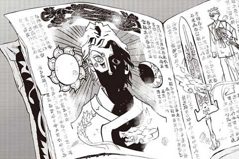 3.光の剣士(1)