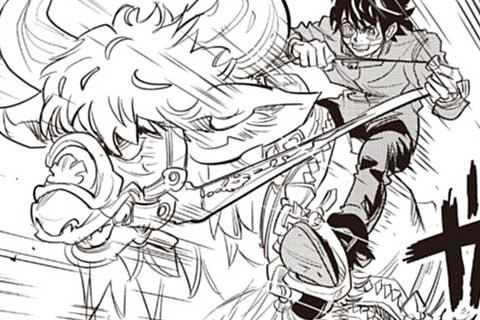 4.光の剣士(2)