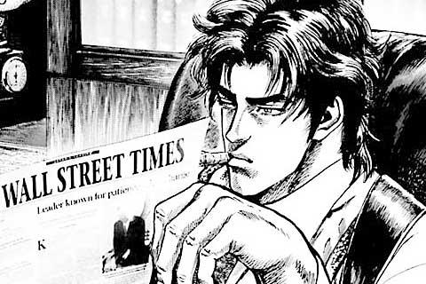 1.裏帳簿の男(1)