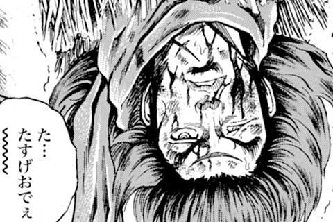 2.虎のサイコロ賭博(2)