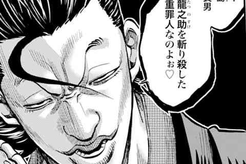 9.家族・前編(2)