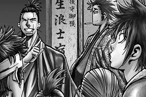 34.会津狩り(1)