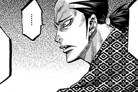 90.最凶の武(2)