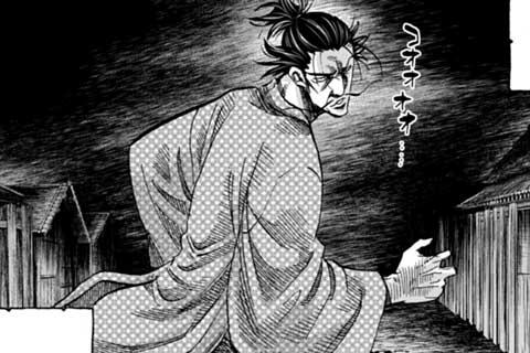 95.秘技(1)