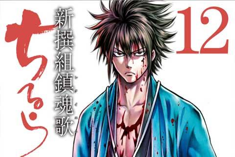 107.渇望(1)