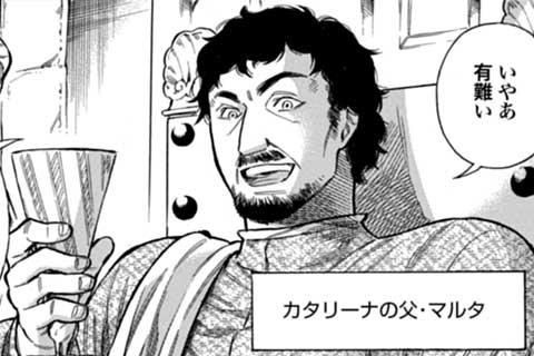 43.悪童①(1)