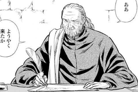 82.金持ちとラザロ(1)