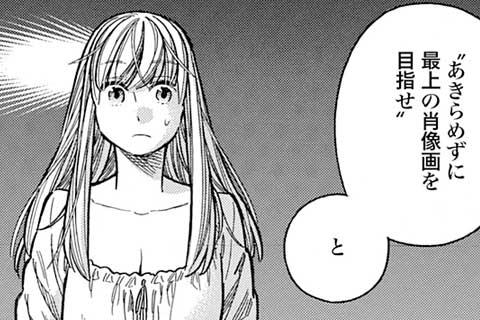 95.遅疑逡巡(2)