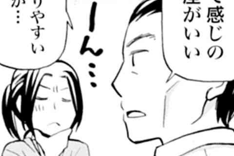 15.観光客と頼子さん