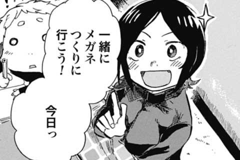 50.お出掛けと思い出(1)