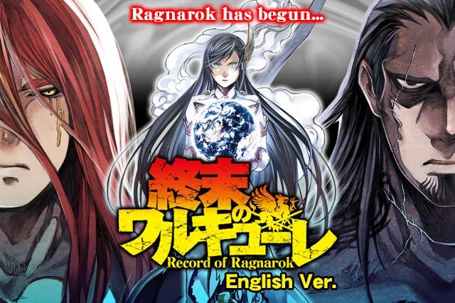 Record of Ragnarok English version