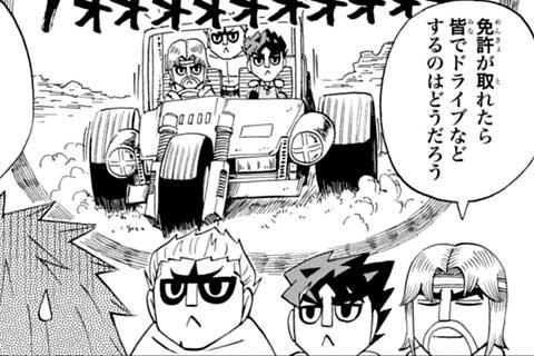 40.はじめての自動車教習体験