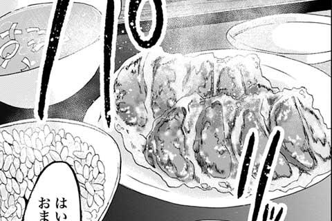 20.ラーメ…いや、餃子定食で。