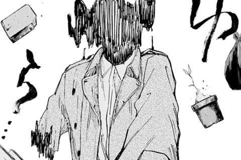 25.探偵の探すモノ[後編](1)