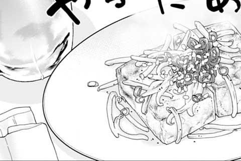 229.豆腐ステーキ