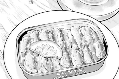 240.オイルサーディン缶
