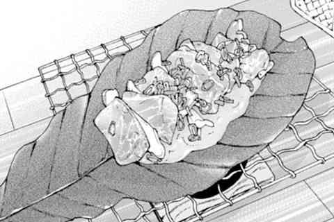 5.朴葉味噌󠄀焼き