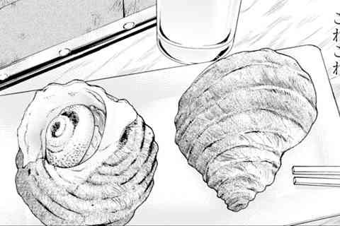 10.サザエのつぼ焼き
