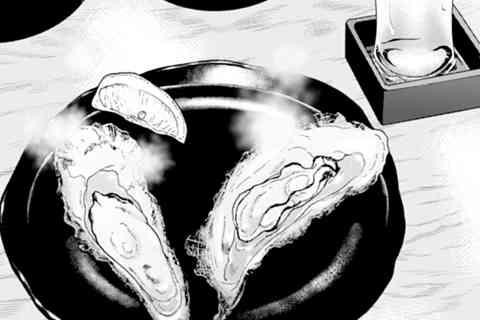 55.焼き牡蠣