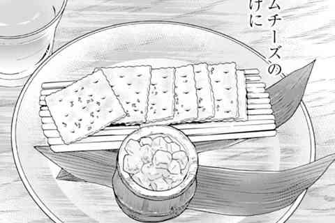 89.クリームチーズの味噌󠄀漬け