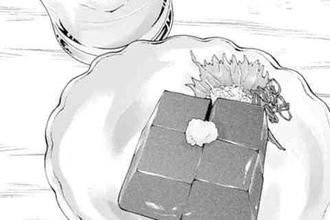 123.ゴマ豆腐