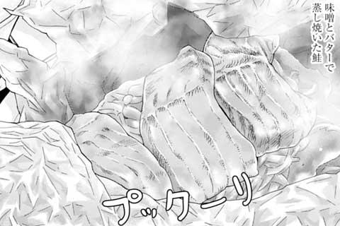 304.鮭のちゃんちゃん焼き