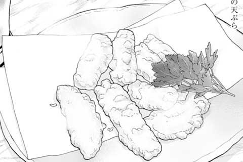 320.大根の天ぷら