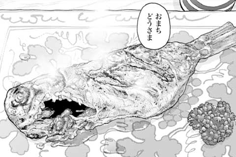 322.イボダイのバター焼き