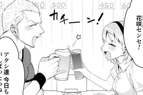 25.飲★お疲れ様会