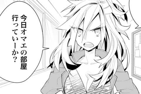 30.伝★乙女の涙