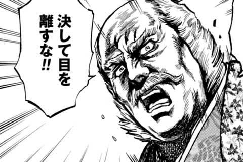 21.反撃(1)