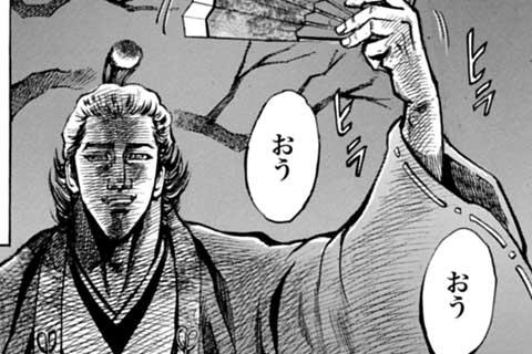 33.攻めの逃走(1)