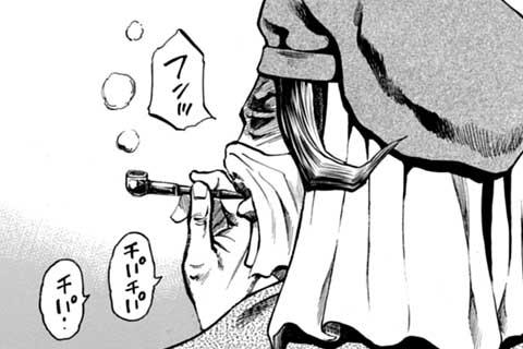 39.男の酒(1)
