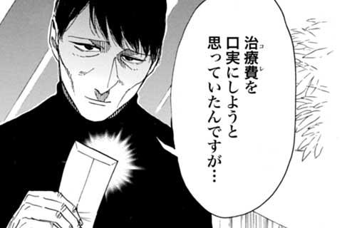 56.こうちゃとコーヒー?
