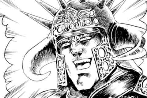 24.恐怖の挙王の巻