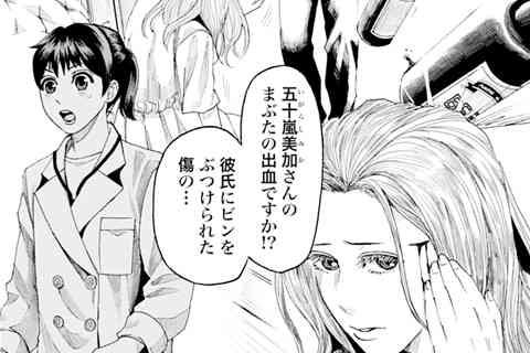 14.臨場③(1)