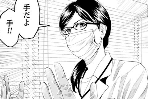 17.科捜研のノンナ(2)