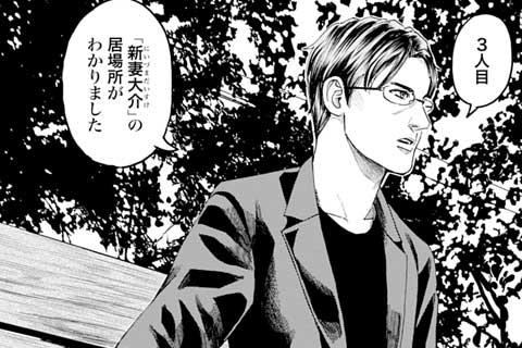 20.礼(1)