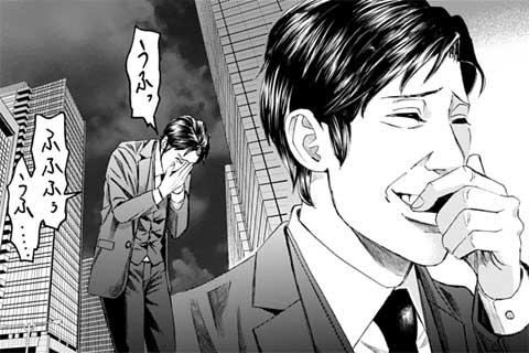 44.未来に託す(1)