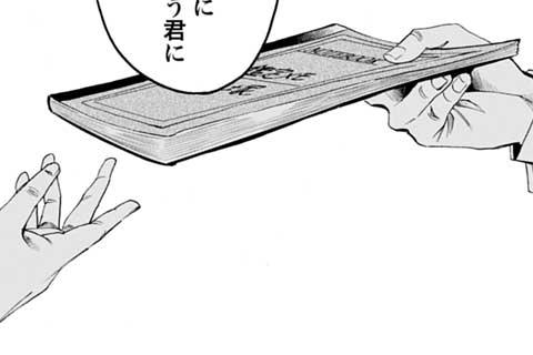 45.未来に託す(2)