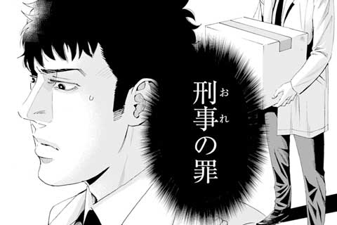 65.虎丸良平の追想(2)