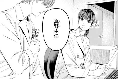 68.最後のコンサート前編(1)