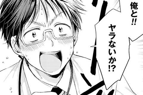 34.デジタルモンスター