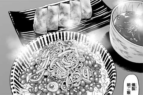 57.頑張りたい朝の燻製朝ご飯
