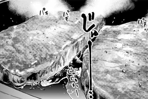 46.霜降り燻りの幸運のサーロインステーキ