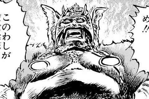 65.迫りくる魔獣!の巻