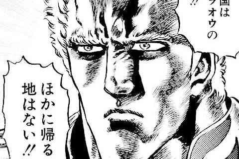 179.ボロ蜂起す!!の巻