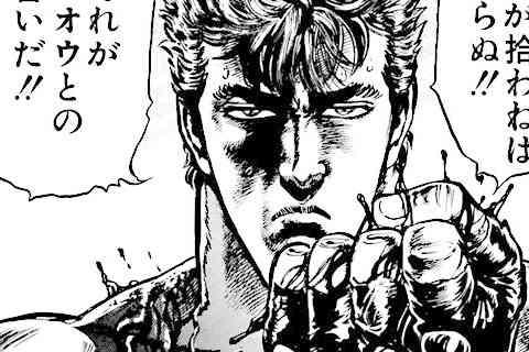 205.覇王の遺言!の巻